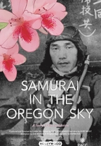 Samurai in the Oregon Sky